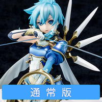 Figure - Sword Art Online / Shinon