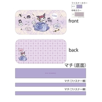 Pouch - Onegai My Melody