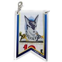 Key Chain - Tales of Vesperia / Repede