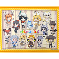Tapestry - Kemono Friends