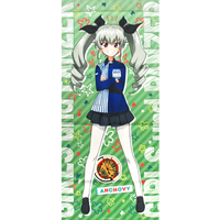 Towels - GIRLS-und-PANZER / Anchovy