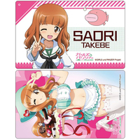 Card Stickers - GIRLS-und-PANZER / Takebe Saori