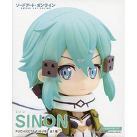 Prize Figure - Sword Art Online / Shinon
