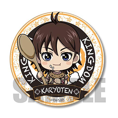 Trading Badge - Gochi Chara - KINGDOM
