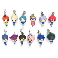 (Full Set) Key Chain - Inazuma Eleven Series