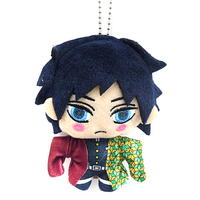 Plush Key Chain - Demon Slayer / Tomioka Giyuu