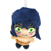 Plush Key Chain - Demon Slayer / Hashibira Inosuke