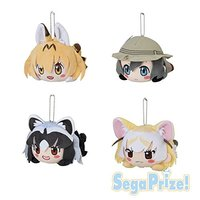 Nesoberi Plush - Kemono Friends