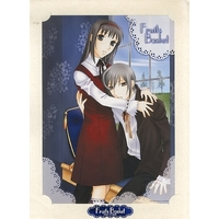 Portrait - Fruits Basket / Souma Yuki