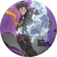Trading Badge - Trigun / Steven A Starphase