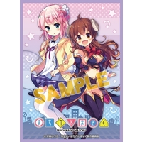 Card Sleeves - Machikado Mazoku (The Demon Girl Next Door) / Chiyoda Momo
