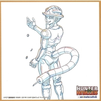 Character Card - Hunter x Hunter / Meruem