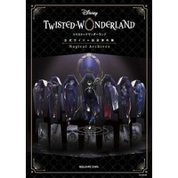 Official Guidance Book - Twisted Wonderland