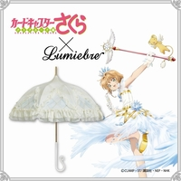 Umbrella - Card Captor Sakura