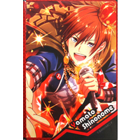 Square Badge - Band Yarouze! (Banyaro!) / Shinonome Yamato (Banyaro!)