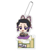 Acrylic Key Chain - Demon Slayer / Kochou Shinobu