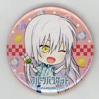 Trading Badge - Fruits Basket / Souma Ayame