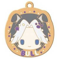 Rubber Strap - Tama and Friends / Kuramochi Bull