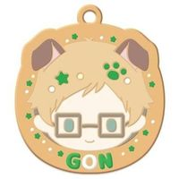 Rubber Strap - Tama and Friends / Noda Gon