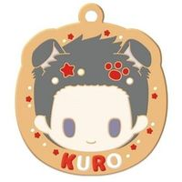 Rubber Strap - Tama and Friends / Mikawa Kuro