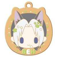 Rubber Strap - Tama and Friends / Kawara Beh