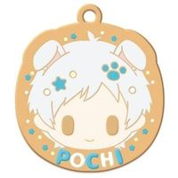 Rubber Strap - Tama and Friends / Yamada Pochi