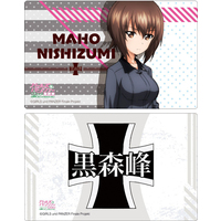 Card Stickers - GIRLS-und-PANZER / Nishizumi Maho