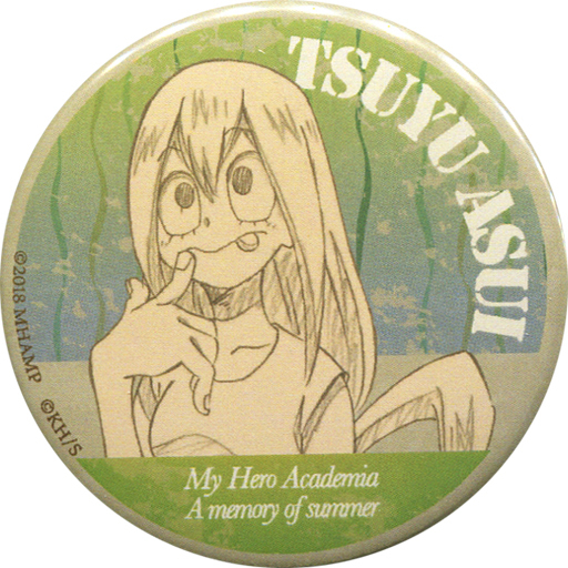 Trading Badge - My Hero Academia / Asui Tsuyu