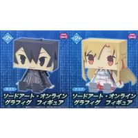 (Full Set) Graphig - Sword Art Online / Asuna & Kirito