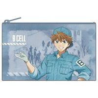 Pouch - Hataraku Saibou (Cells at Work!) / B Cell