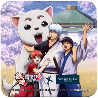 Coaster - Gintama