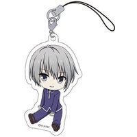 Acrylic Strap - Fruits Basket / Souma Yuki
