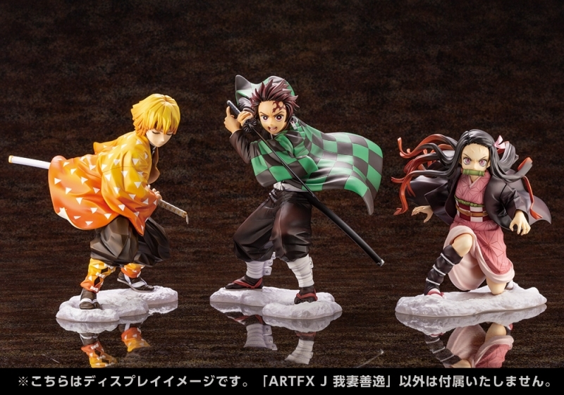 Figure - Demon Slayer / Agatsuma Zenitsu
