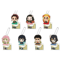 (Full Set) Acrylic Key Chain - Demon Slayer