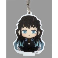 Acrylic Key Chain - Demon Slayer / Tokitou Muichirou