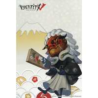 Postcard - IdentityV / Robbie