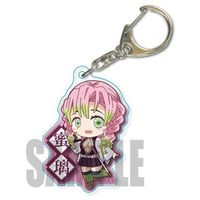 Acrylic Key Chain - Demon Slayer / Kanroji Mitsuri
