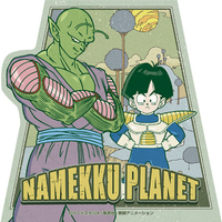 Stickers - Dragon Ball / Piccolo & Gohan
