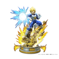 Figure - Dragon Ball / Vegeta