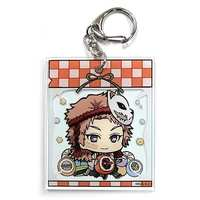 Trading Acrylic Key Chain - Demon Slayer / Sabito