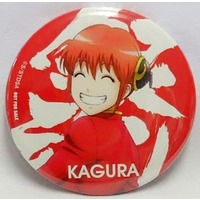Badge - Gintama / Kagura