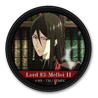 Badge - The Case Files of Lord El-Melloi II / Lord El-Melloi II