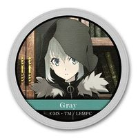 Badge - The Case Files of Lord El-Melloi II / Gray (Fate Series)