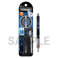 Mechanical pencil - Bungou Stray Dogs