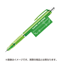 Mechanical pencil - Sword Art Online / Leafa