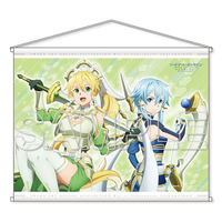 Tapestry - Sword Art Online / Leafa & Shinon