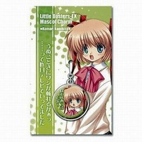 Key Chain - Little Busters! / Kamikita Komari