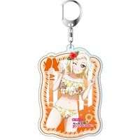 Big Key Chain - Love Live Series / Miyashita Ai