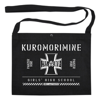 Shoulder Bag - Sacoche - GIRLS-und-PANZER