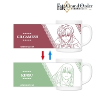 Mug - Fate/Grand Order / Gilgamesh (Caster) & Kingu (Fate Series)